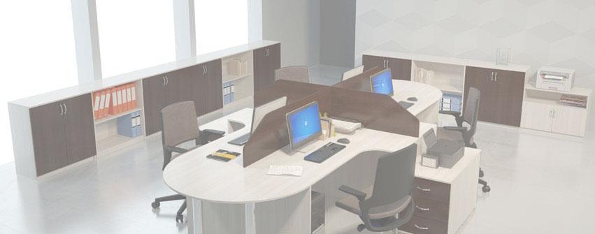 Мебель для персонала Матрица Мали Венге Дуб Млечный