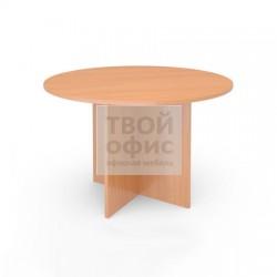 Стол для переговоров офисный для персонала