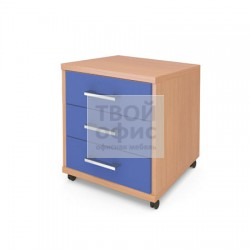 Тумба подкатная офисная с синими ящиками