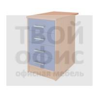 Тумба приставная офисная с синими ящиками