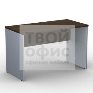 Стол письменный офисный