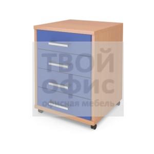 Тумба подкатная с синими ящиками